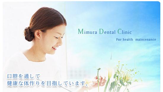 HOME/京都市 歯科 ホワイトニング パタカラ