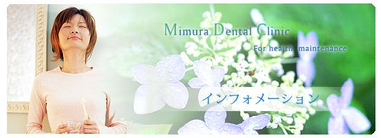 院内ギャラリー/一般歯科 小児歯科 京都市伏見区